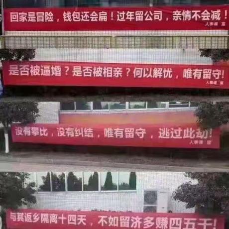 刘洋巴金于2021-01-15 12:54发布的图片