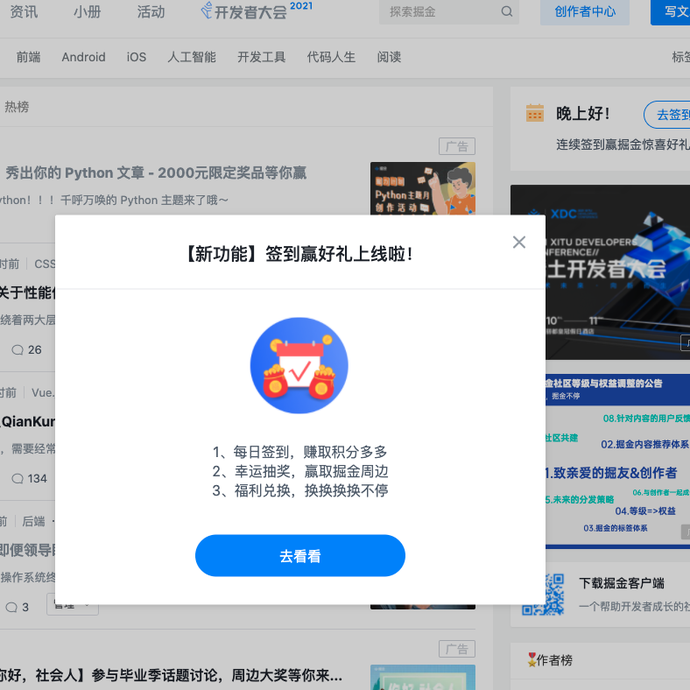 赵小饼于2021-07-06 18:21发布的图片