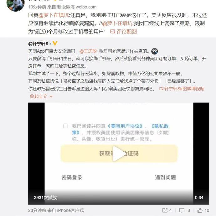 恋猫de小郭于2021-10-11 10:10发布的图片