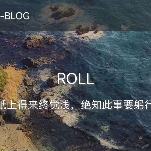 Roll圈圈于2021-09-29 10:40发布的图片