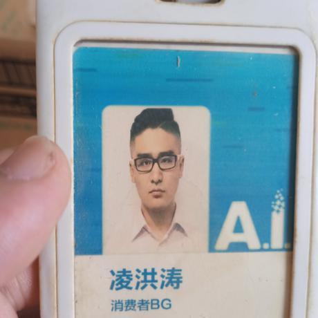 凌洪涛于2021-07-16 07:55发布的图片