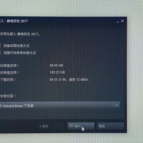 雅南暗影于2020-12-08 20:13发布的图片