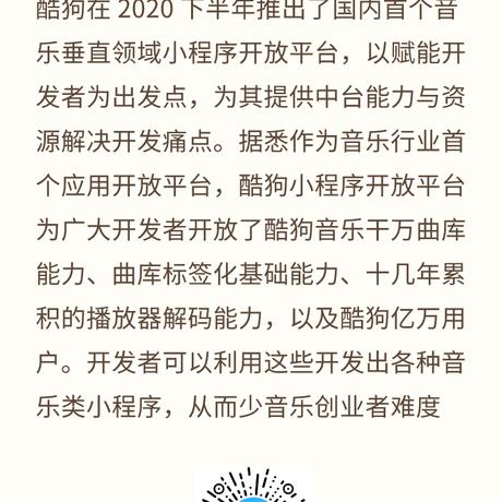杭州程序员张张于2021-01-28 15:57发布的图片