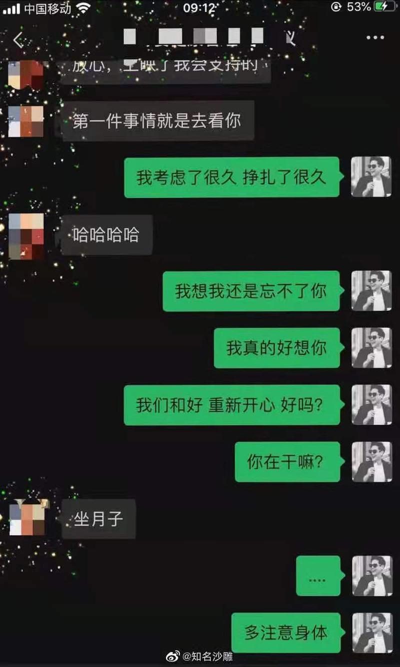 王心怡于2021-09-03 16:37发布的图片