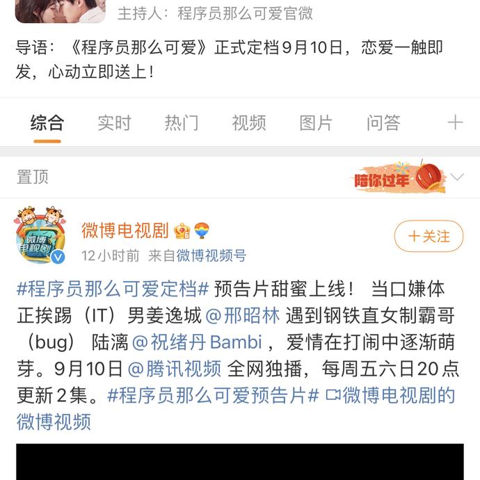 jacqueshuang于2021-09-04 23:07发布的图片